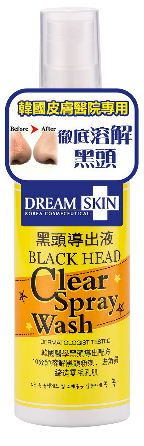 dream skin korea